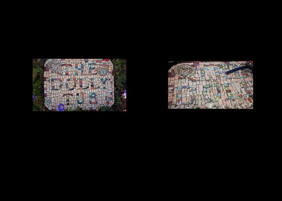 Thumbnail Squint-View of Mosaics